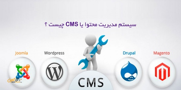 Whats-CMS-urmiadesign
