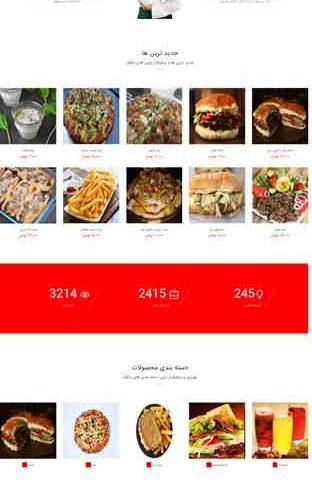 طراحی-سایت-عذای-آماده-1000X312